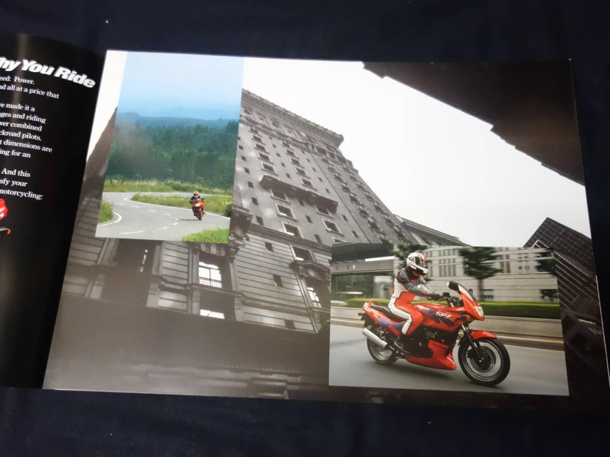 【¥600 即決】カワサキ GPZ500S EX500-D/E/F型 専用カタログ 英語版 1994年 【輸出仕様】_画像4