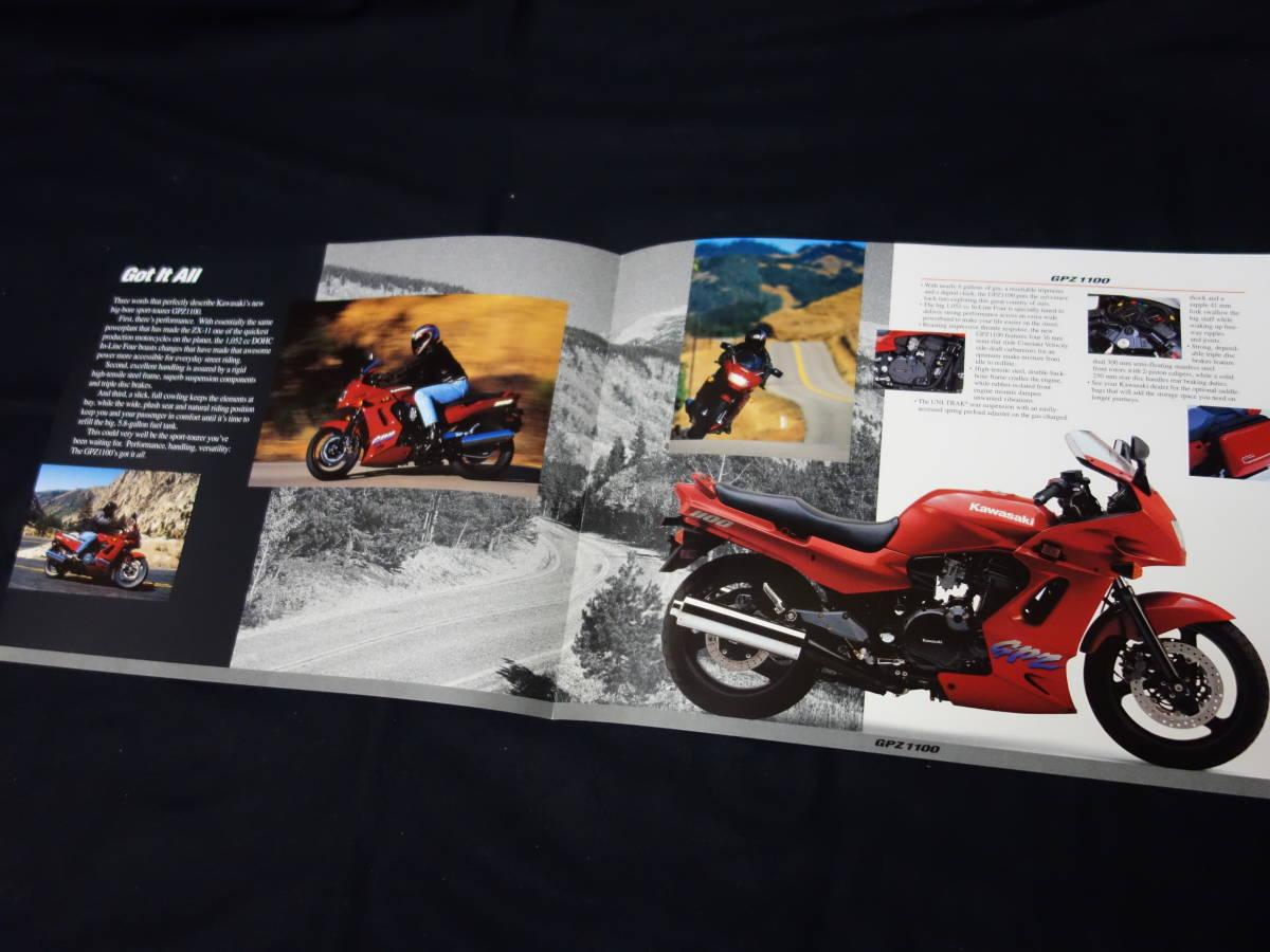 【¥600 即決】カワサキ GPZ1100 ZX1100-E型 専用カタログ 北米仕様 英語版 1995年 【輸出仕様】_画像2