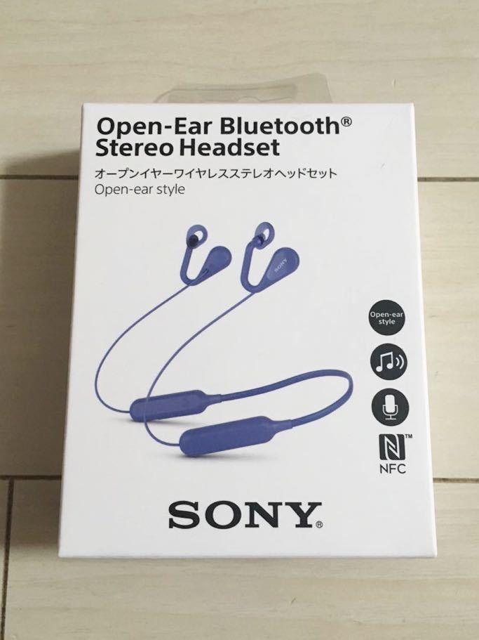 SONY オープイヤー ワイヤレス ステレオ ヘッドセット SBH82D 本体 新品 未使用 Bluetooth イヤホン ソニー 2019年発売