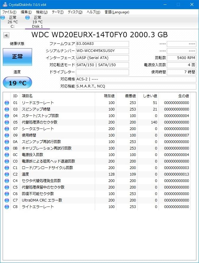 WesternDigital WD20EURX - 3.5インチHDD SATA WD AV-GP 2TB(SATA150)/使用時間極小 #14_画像2
