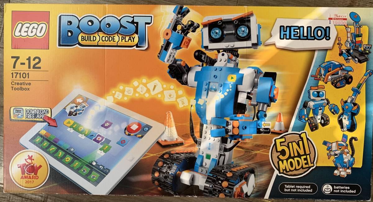 レゴ(LEGO) ブースト レゴブースト クリエイティブ・ボックス 17101 知育玩具 ブロック おもちゃ プログラミング 送料無料 1円スタート
