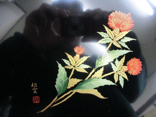 未使用☆会津塗 木製漆器 盆☆松雲作蒔絵_画像2