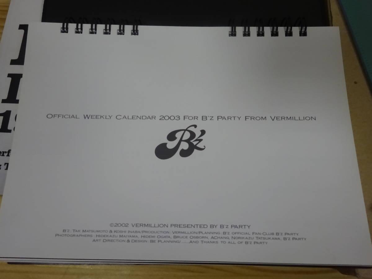 J/あ4☆ B'z ライブ グッズ まとめて6点セット LIVE ON OFF 1988-2003 / BIG MACHINE 写真集 / カレンダー /クリアファイル 2組_画像2