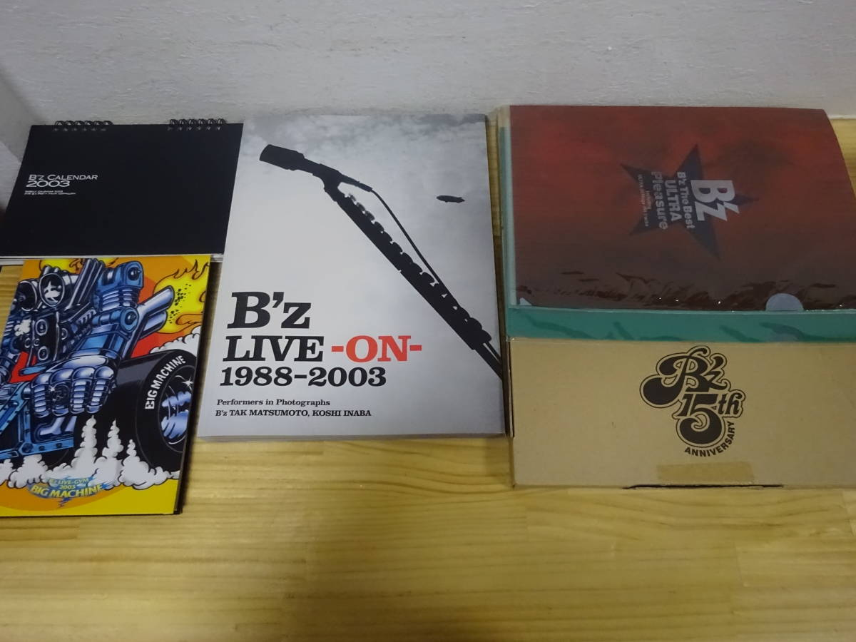 J/あ4☆ B'z ライブ グッズ まとめて6点セット LIVE ON OFF 1988-2003 / BIG MACHINE 写真集 / カレンダー /クリアファイル 2組_画像1