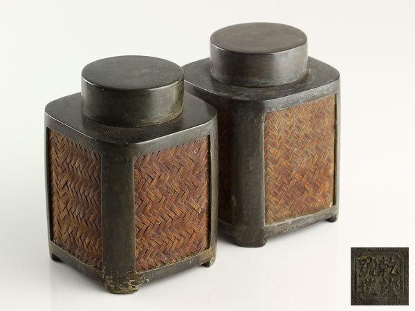 中國美術 古錫 網代細工 四方茶入 一対『乾茂號造』煎茶道具 K1908