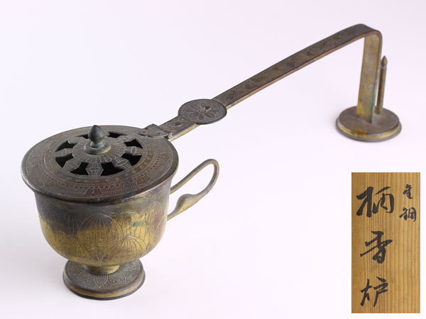 仏教美術 密教法具 古銅 蓮型 柄香炉 共箱 L1109