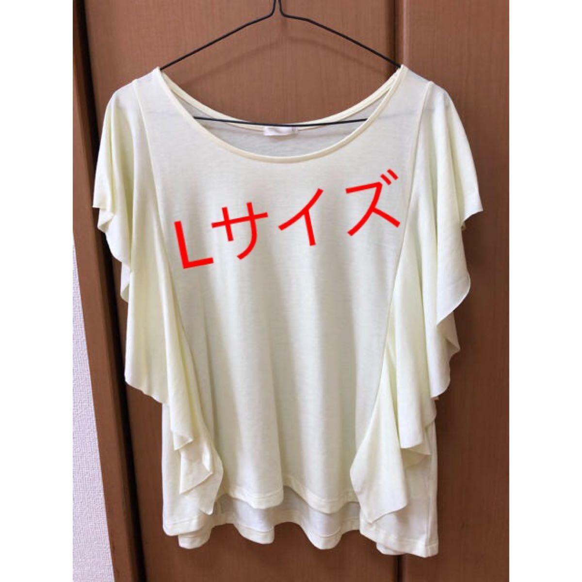 カットソー トップスTシャツL黄 GU