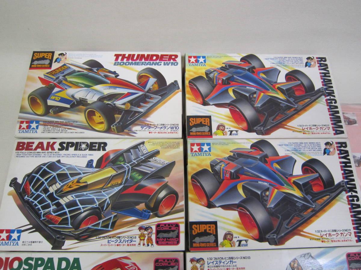 ◆タミヤ スーパーミニ四駆1/32 まとめて6台 1989年タミヤ ミニ四駆ガイドブック付 当時物