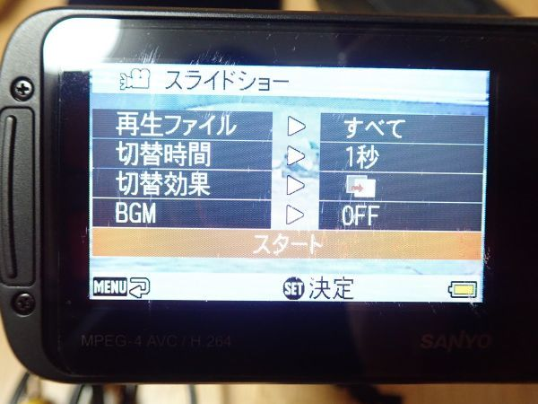 ☆中古 SANYO DMX-CA100 Xacti 14MEGA 防水 ☆