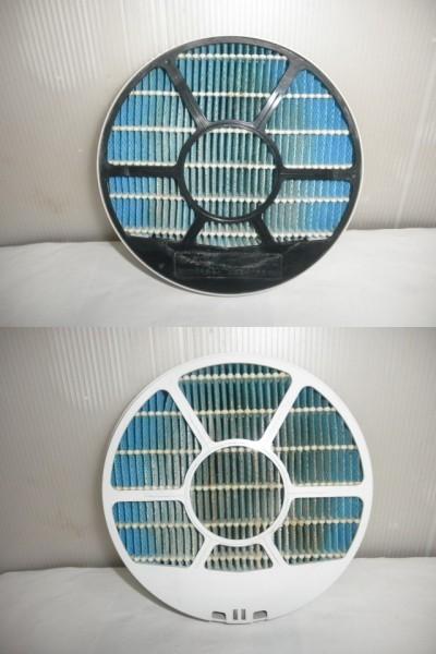 ジャンク品 @@通電作動確認済 空気清浄器 SHARP シャープ IG-DK100 プラズマクラスター加湿イオン発生機 取扱説明書付 _汚れあります。