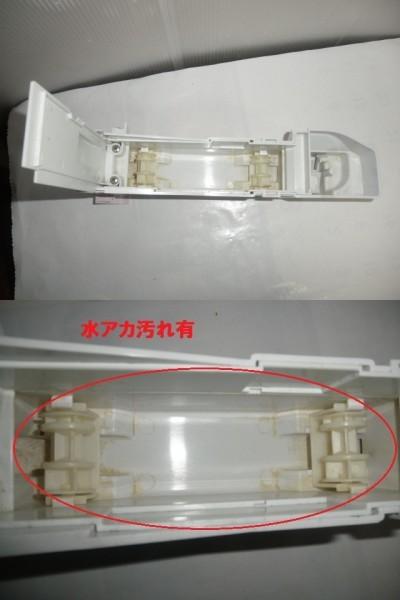 ジャンク品 @@通電作動確認済 空気清浄器 SHARP シャープ IG-DK100 プラズマクラスター加湿イオン発生機 取扱説明書付 _画像9
