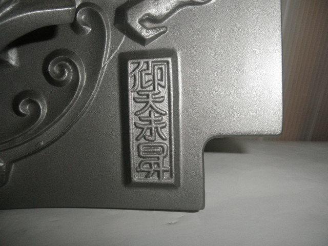 瓦 瓦の細工物 辰年 インテリア 和風インテリア 飾り物 お庭の添景物 アンティーク コレクション 雑貨  運気向上 干支の飾り物_画像2