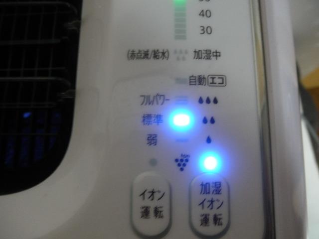 ジャンク品 @@通電作動確認済 空気清浄器 SHARP シャープ IG-DK100 プラズマクラスター加湿イオン発生機 取扱説明書付 _画像3