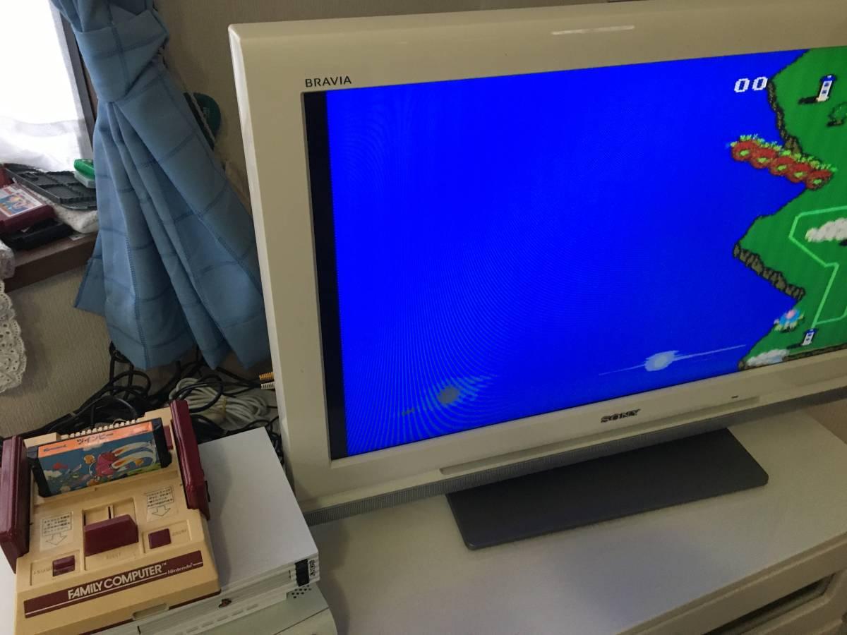 1219 ファミコン ツインビー 動作品 綺麗な方です 同梱可能 FC ファミリーコンピュータ