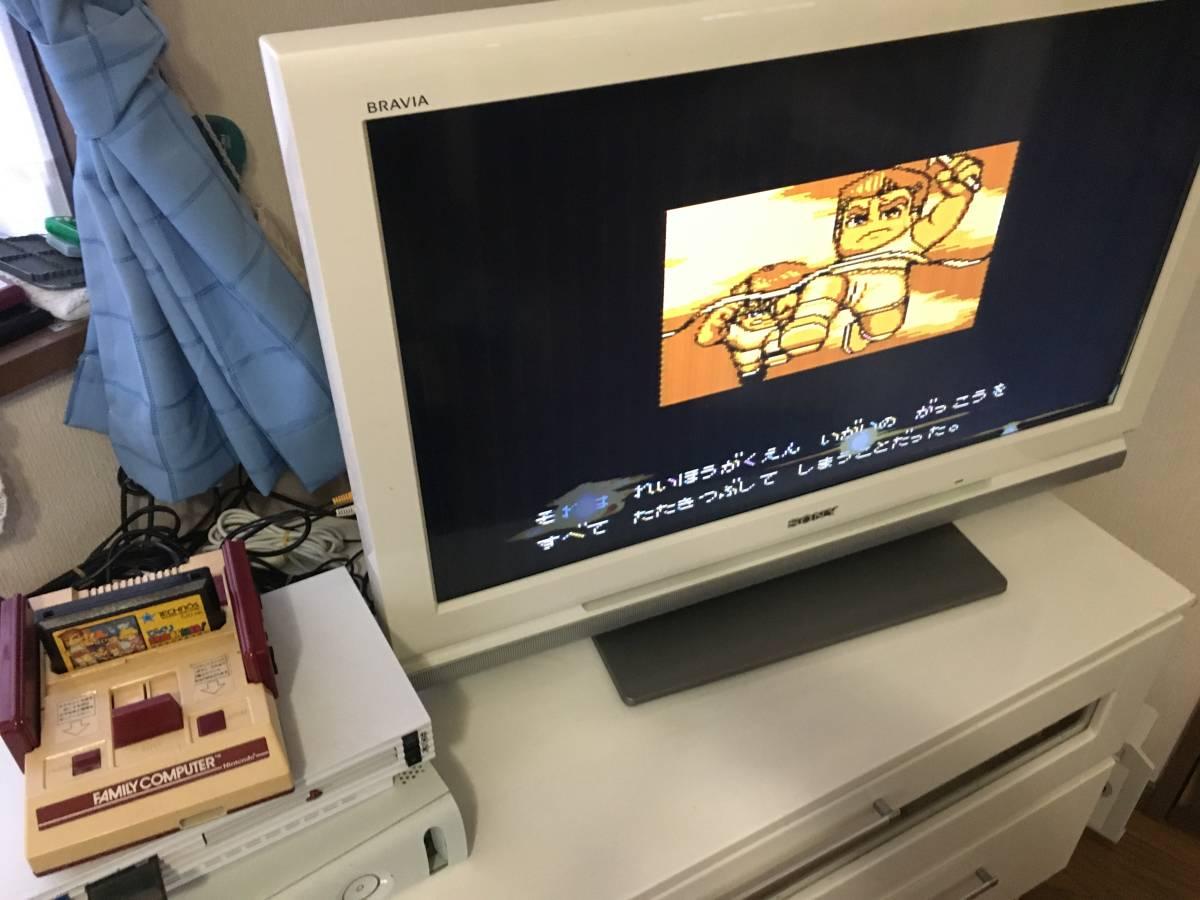 ファミコン びっくり熱血新記録 動作品 同梱可能 FC ファミリーコンピュータ