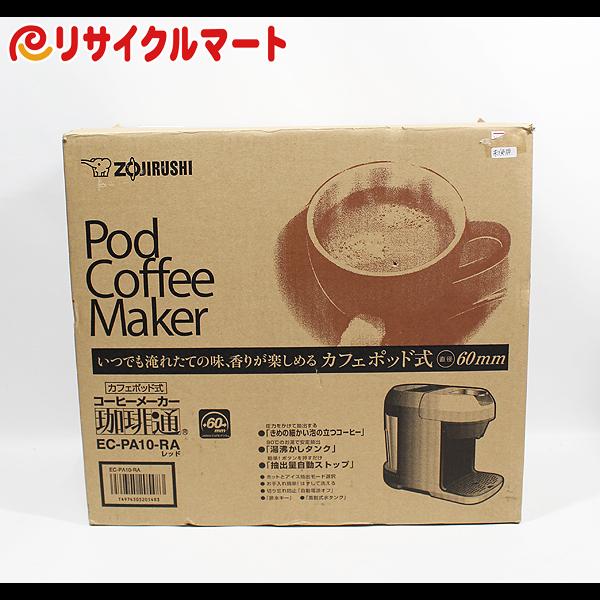 格安 未使用品 象印 コーヒーメーカー 珈琲通 EC-PA10K_画像1