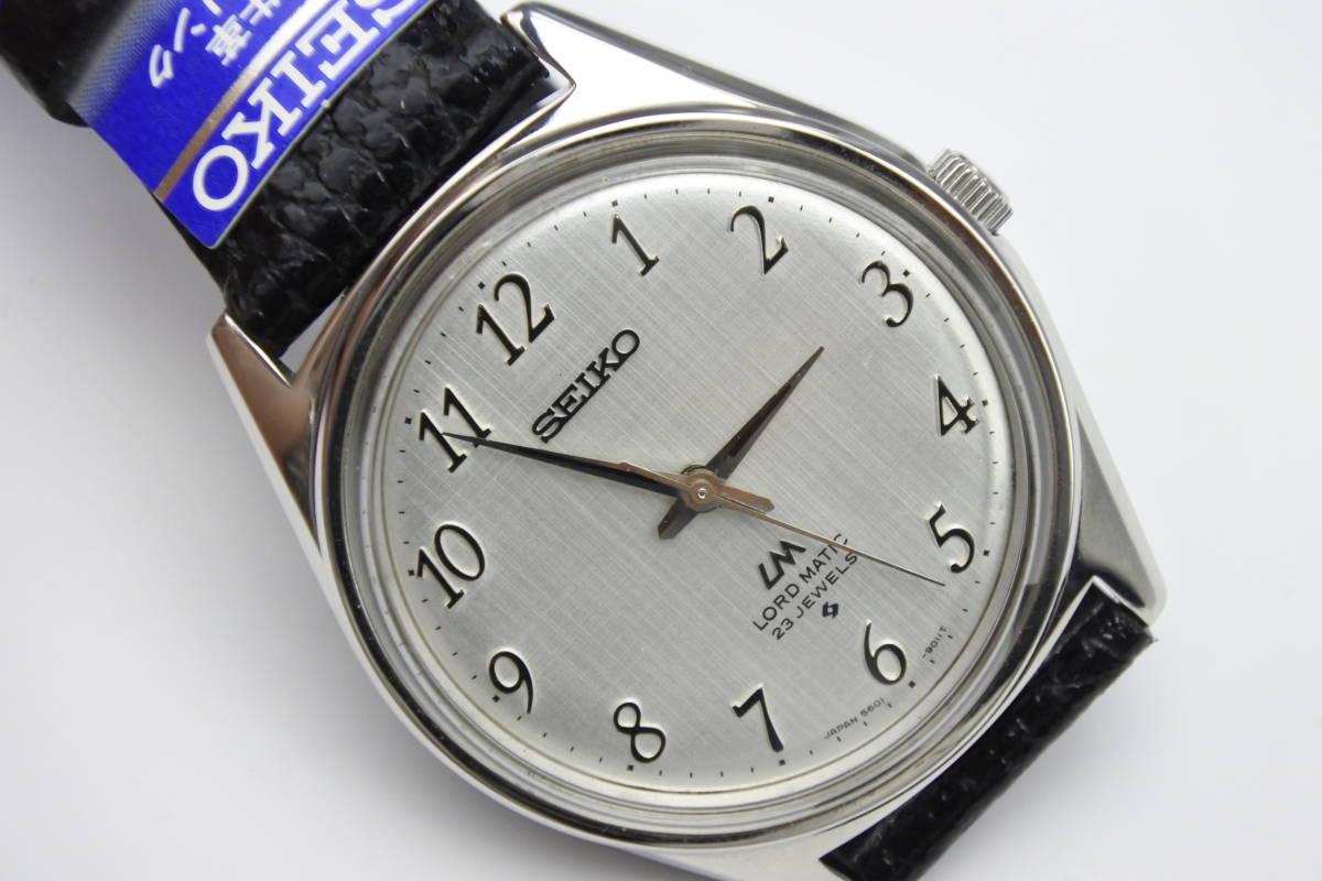 ☆☆☆デットストック 70年代高級機 セイコー SEIKO ロードマチック 23石 自動巻紳士腕時計 全数字 秒針停止機能付 ケース付_画像4