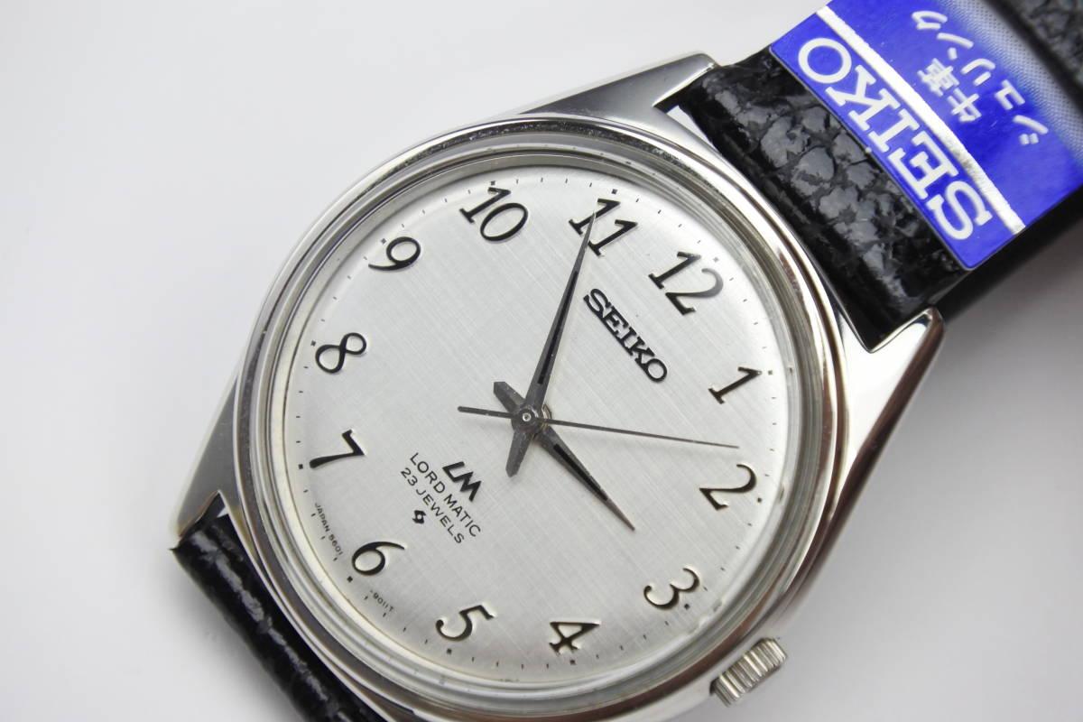 ☆☆☆デットストック 70年代高級機 セイコー SEIKO ロードマチック 23石 自動巻紳士腕時計 全数字 秒針停止機能付 ケース付_画像5
