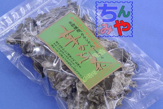 芽かぶ茶【送料込】(お試し100g)美味しい若芽茶そして健康海藻茶にも!美味しい若芽スープにも~_芽かぶ茶お試しパック~美味しい海藻茶♪