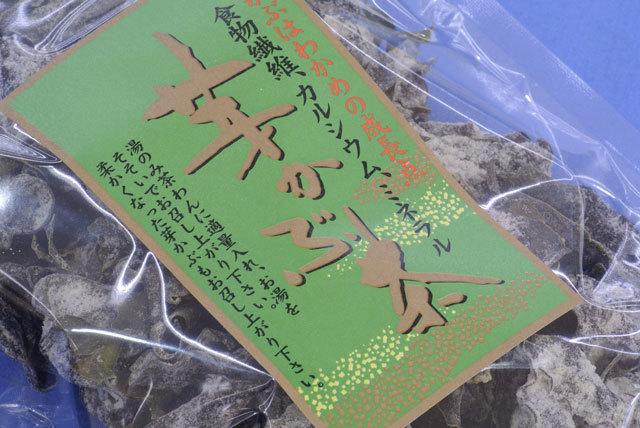 芽かぶ茶【送料込】(お試し100g)美味しい若芽茶そして健康海藻茶にも!美味しい若芽スープにも~_芽かぶ茶お試しパック~ワカメ酒にも♪