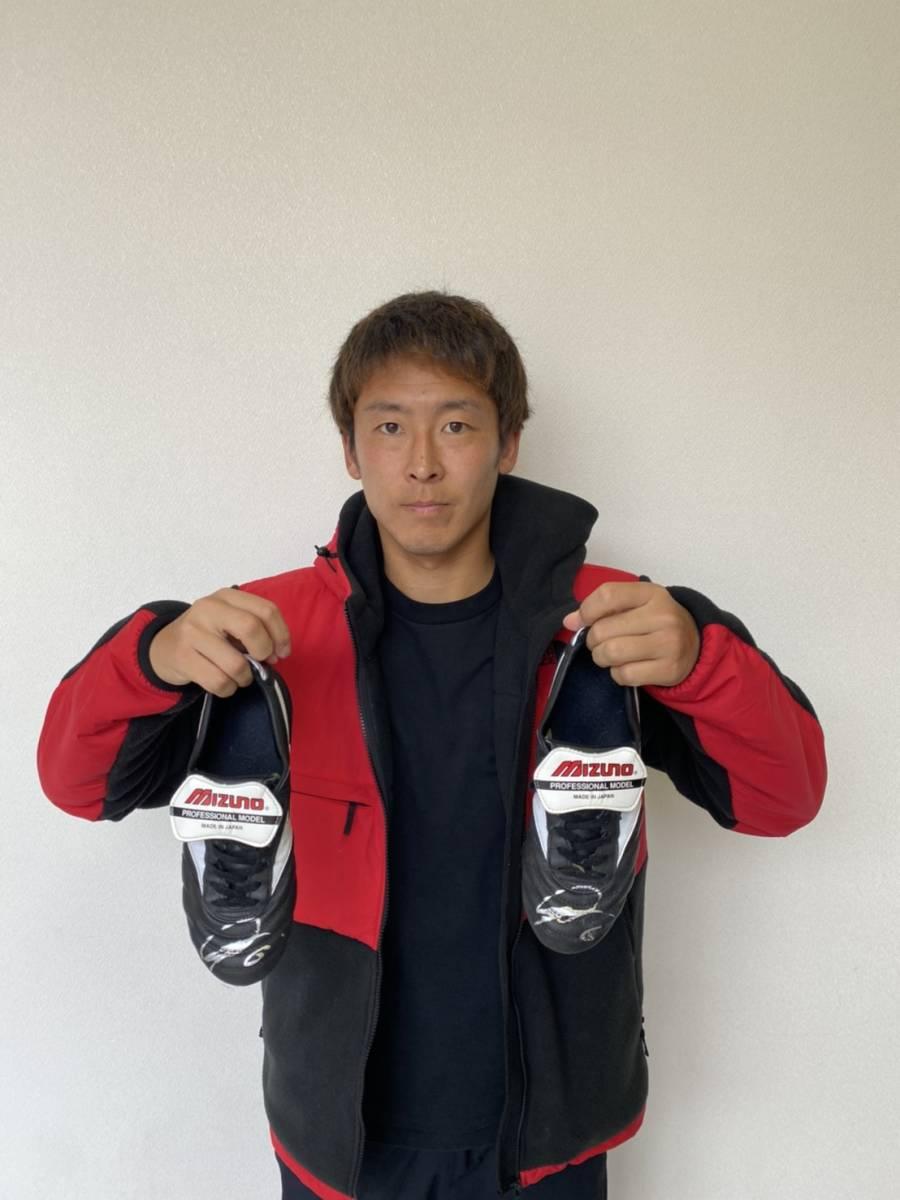 【チャリティ】永木 亮太(鹿島)サイン入りスパイク191
