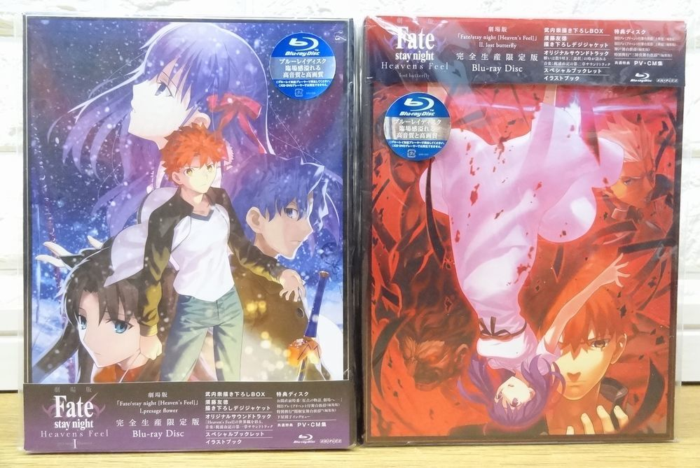 未開封品 Blu-ray 劇場版 Fate/stay night Heaven's Feel 完全生産限定版Ⅰpresage flower/Ⅱlost butterflyセット