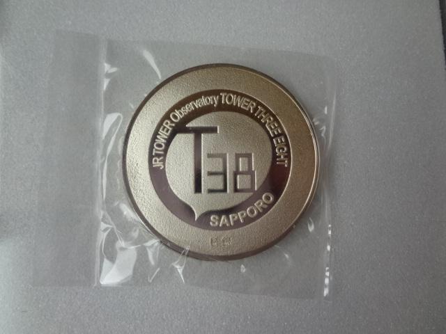 ★記念メダル●札幌JRタワー■純銀製限定品■茶平工業_画像3