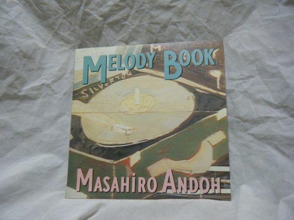 Masahiro Andoh-Melody book 28AH 2055 PROMO_画像1