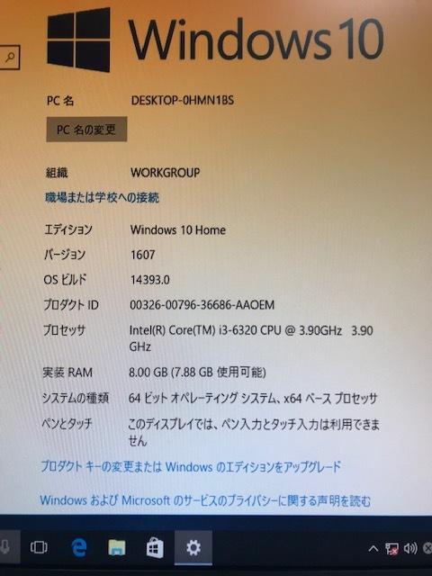 自作PC Windows10 Shuttle XH110V_画像4