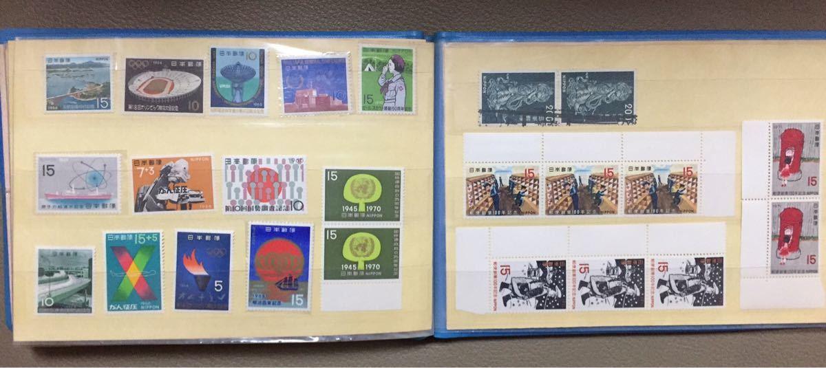 記念切手 多数 国立公園 オリンピック 皇室関係 など