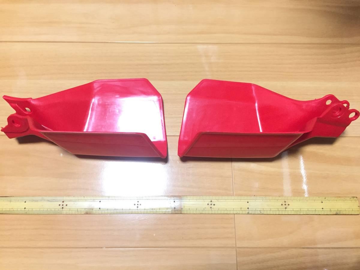 【新品】ヤマハ YBR125 YBR125K YBR125G ナックルガード赤 左右セット /検ハンドガード ハンドルカバー_画像6