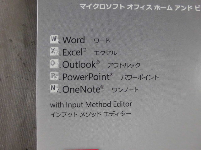 Microsoft Office Home and Business 2010_画像2