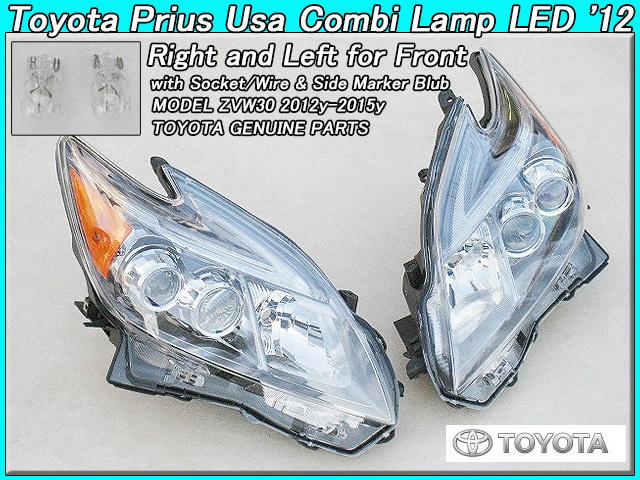 プリウスZVW30後期【TOYOTA】トヨタPRIUS純正USヘッドライト左右LEDタイプ(12yモデル)/USDM北米仕様フロントランプUSAサイドマーカー付き_画像1