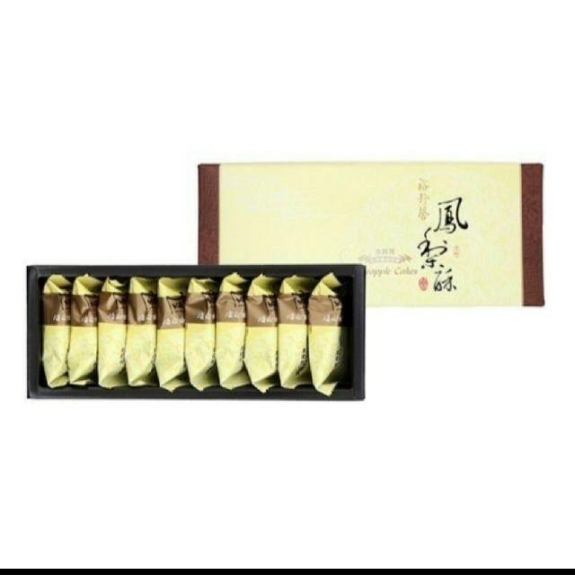 台湾 直送台中大甲『裕珍馨 』金賞 パイナップルケーキ10個入り お菓子 お土産|送料無料_画像2