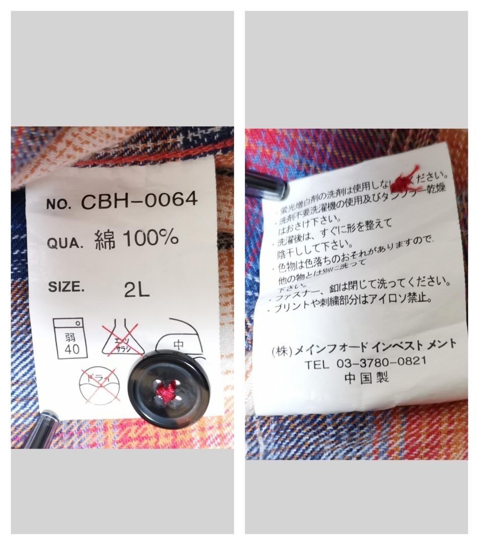 #メンズ(トップス)【CARIBOU】☆カリブー☆長袖シャツ☆チェック柄シャツ☆ネルシャツ☆表記サイズ(2L)☆送料無料☆cc-18