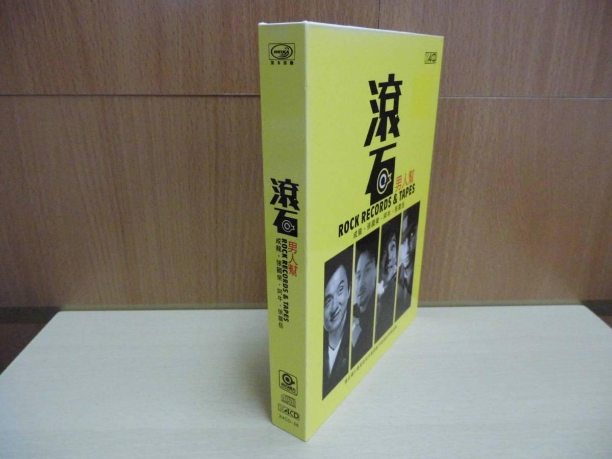 *【4CD】成龍・張國策・阿牛・張震岳 / 滾石 男人幇 rock records & tapes (輸入盤)X4CD-26_画像2