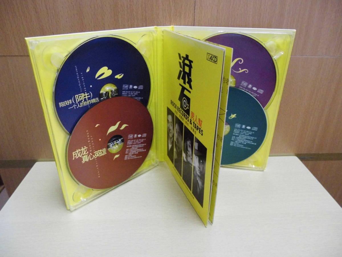 *【4CD】成龍・張國策・阿牛・張震岳 / 滾石 男人幇 rock records & tapes (輸入盤)X4CD-26_画像3