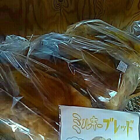 米粉使用のミルキーブレッド 3本セット 美味!_3本セットです