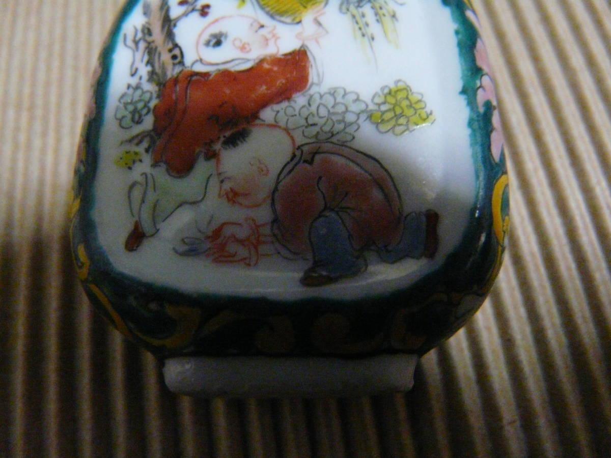 k5中国、入れ物、珍品、_画像3