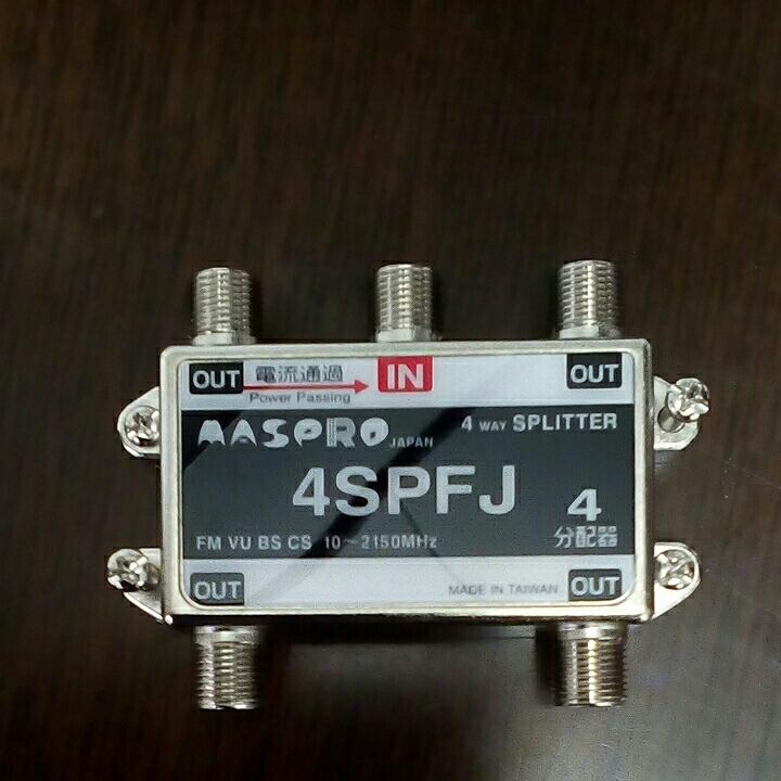 マスプロ 4分配器 接栓 新品_画像2