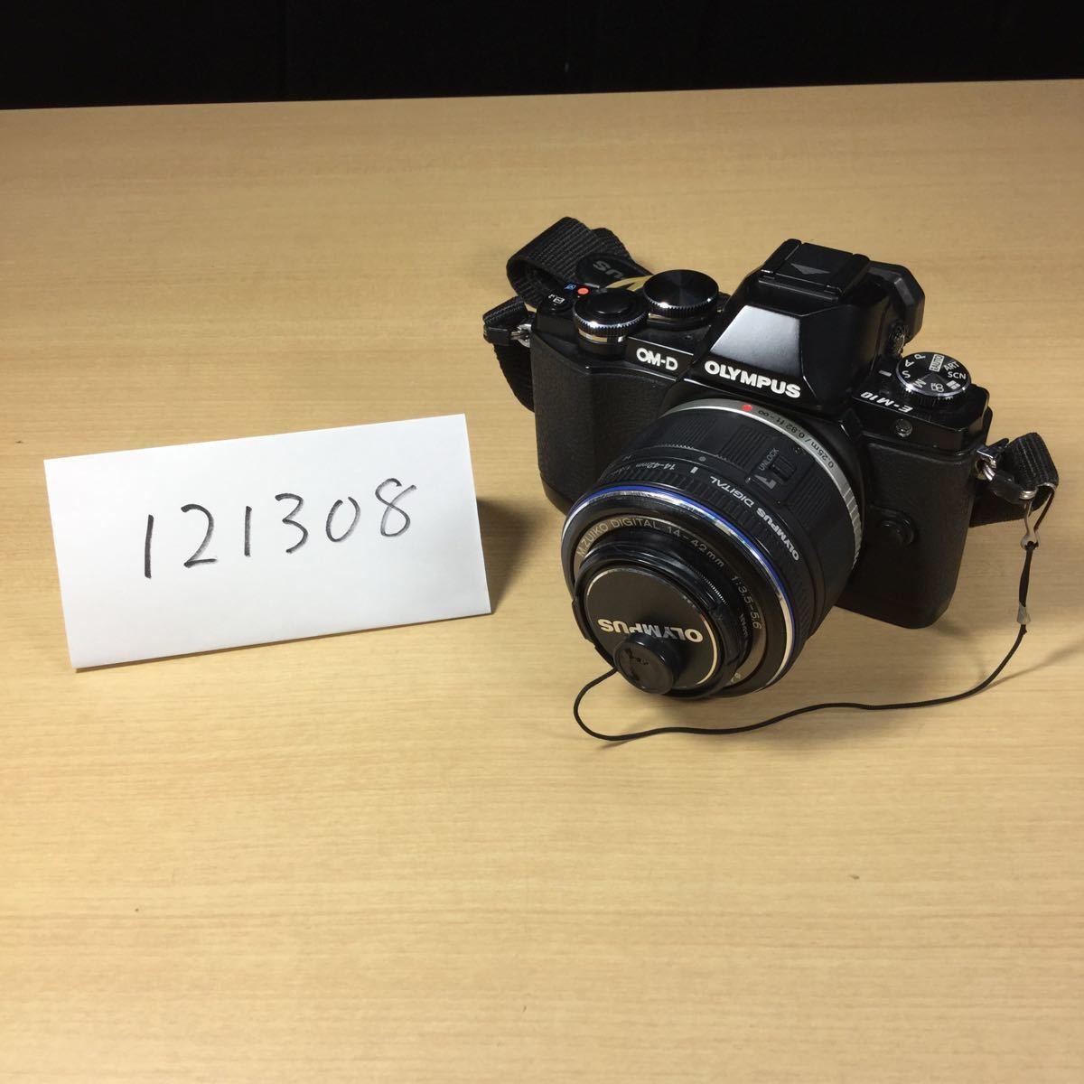 オリンパス ミラーレス一眼カメラ OLYMPUS OM-D E-M10 ジャンク品(121308)