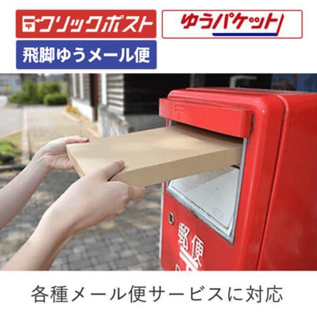 3枚 小物用小型ダンボール箱 アクセサリー梱包 はがきサイズギフトボックス 定形外郵便規格内 飛脚ゆうパケット クリックポスト対応_画像5