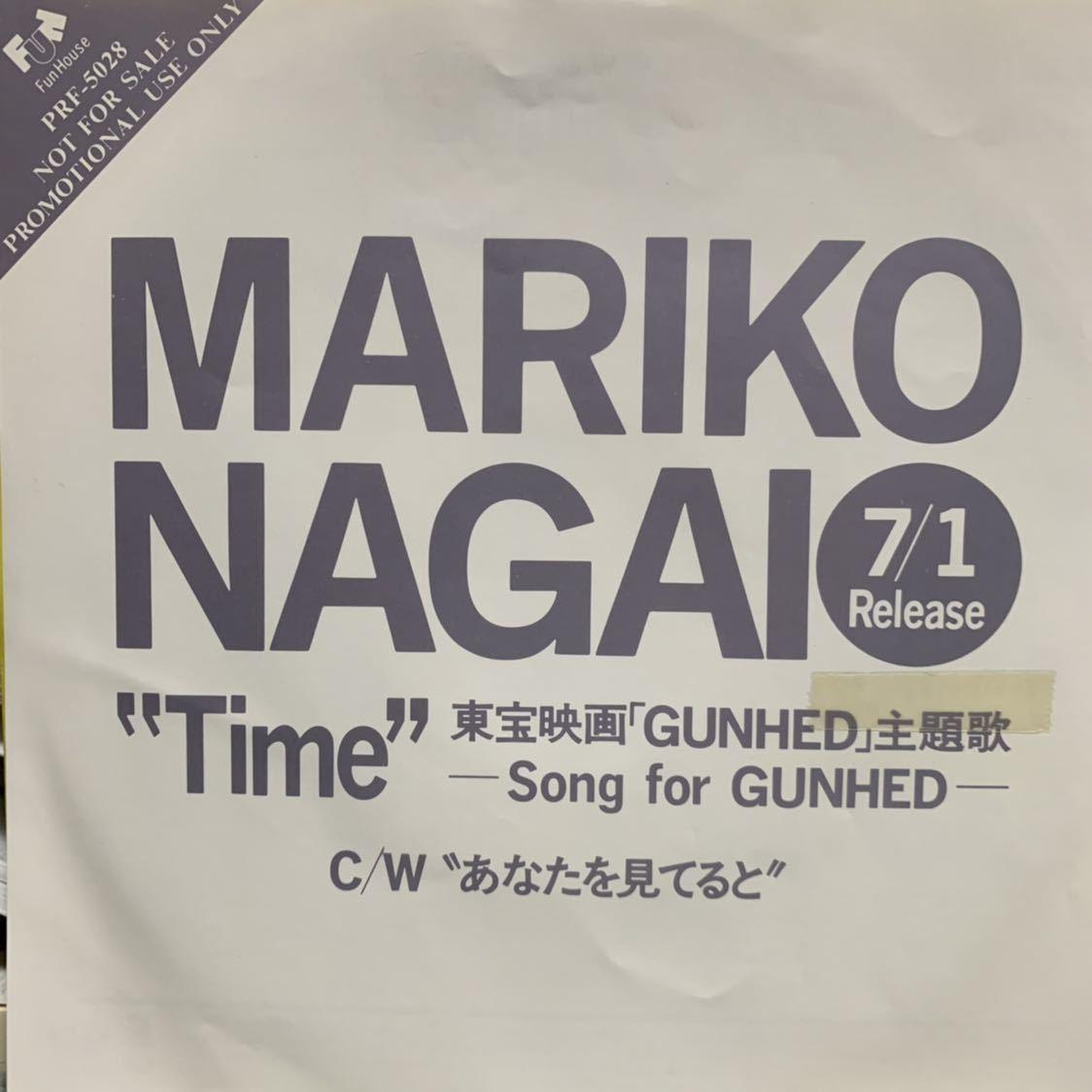 【EP】【7インチレコード】激レア 89年 貴重 非売品 プロモオンリー 永井真理子 / Time / あなたを見てると CD移行期_画像1