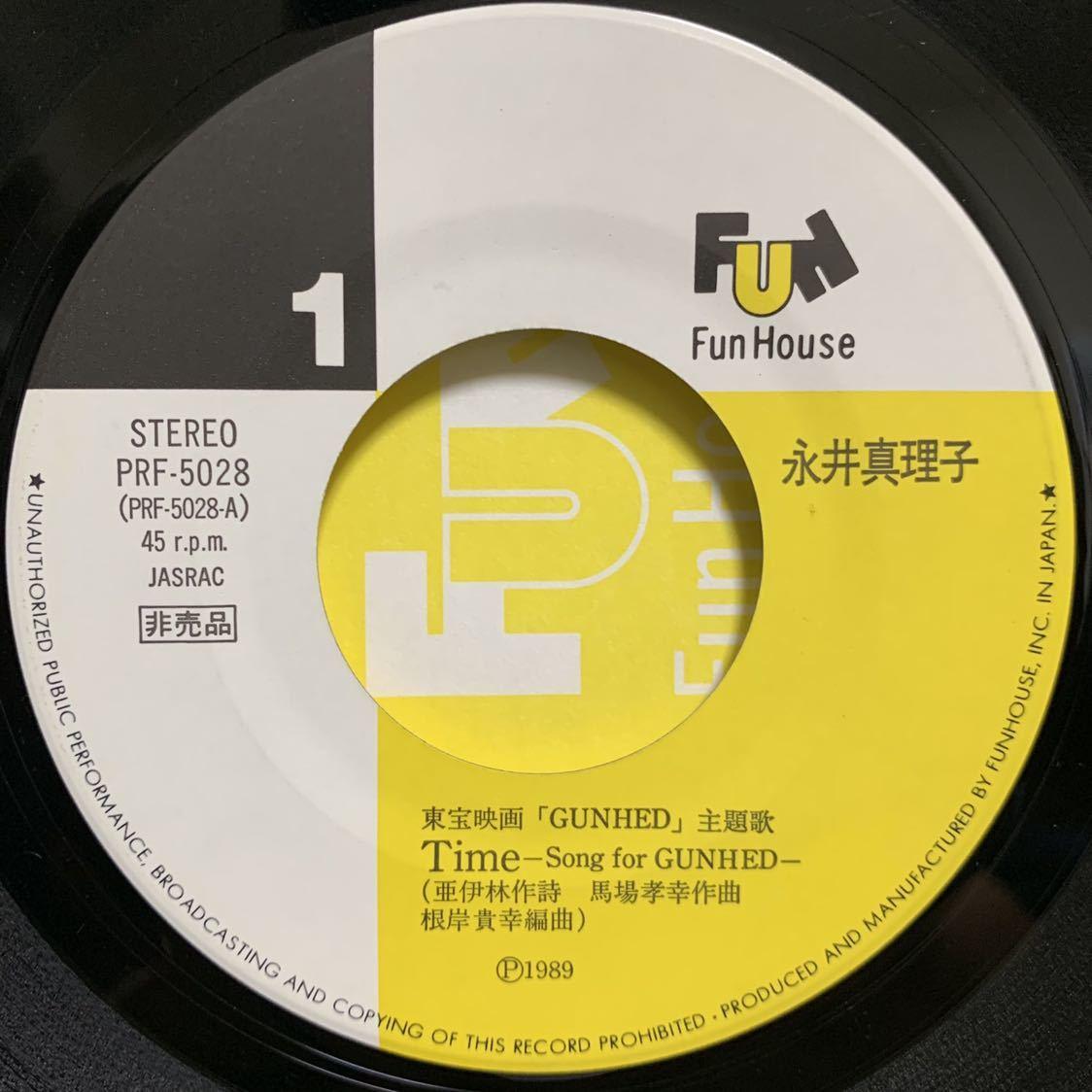 【EP】【7インチレコード】激レア 89年 貴重 非売品 プロモオンリー 永井真理子 / Time / あなたを見てると CD移行期_画像3