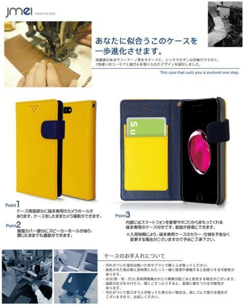 iPhone 7 Plus iphone 7 プラス JMEI ホールドケース Hピンク T_画像3