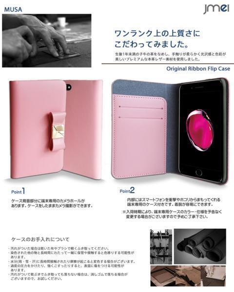 iPhone 7 Plus iphone plus JMEI 本革リボ ンフケース Rピンク M_画像2