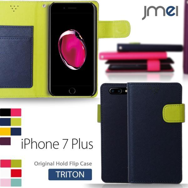 iPhone 7 Plus iphone 7 プラス JMEI ホールドケース Hピンク T_画像2