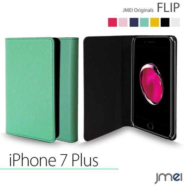 iPhone 7 Plus 7 プラス apple JMEI フリップケース ミント F_画像1