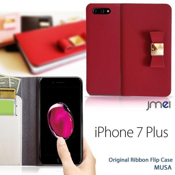 iPhone 7 Plus iphone plus JMEI 本革リボ ンフケース Rピンク M_画像4