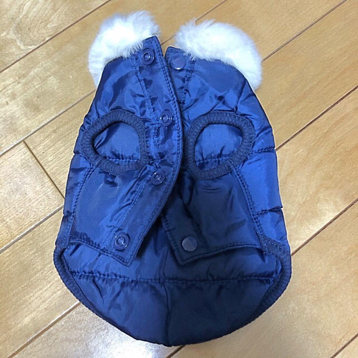 犬用服★ファー付きキルトベスト ネイビー★アイリスオーヤマSSサイズ